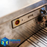 Ремонт лифтов и эскалаторов OTIS