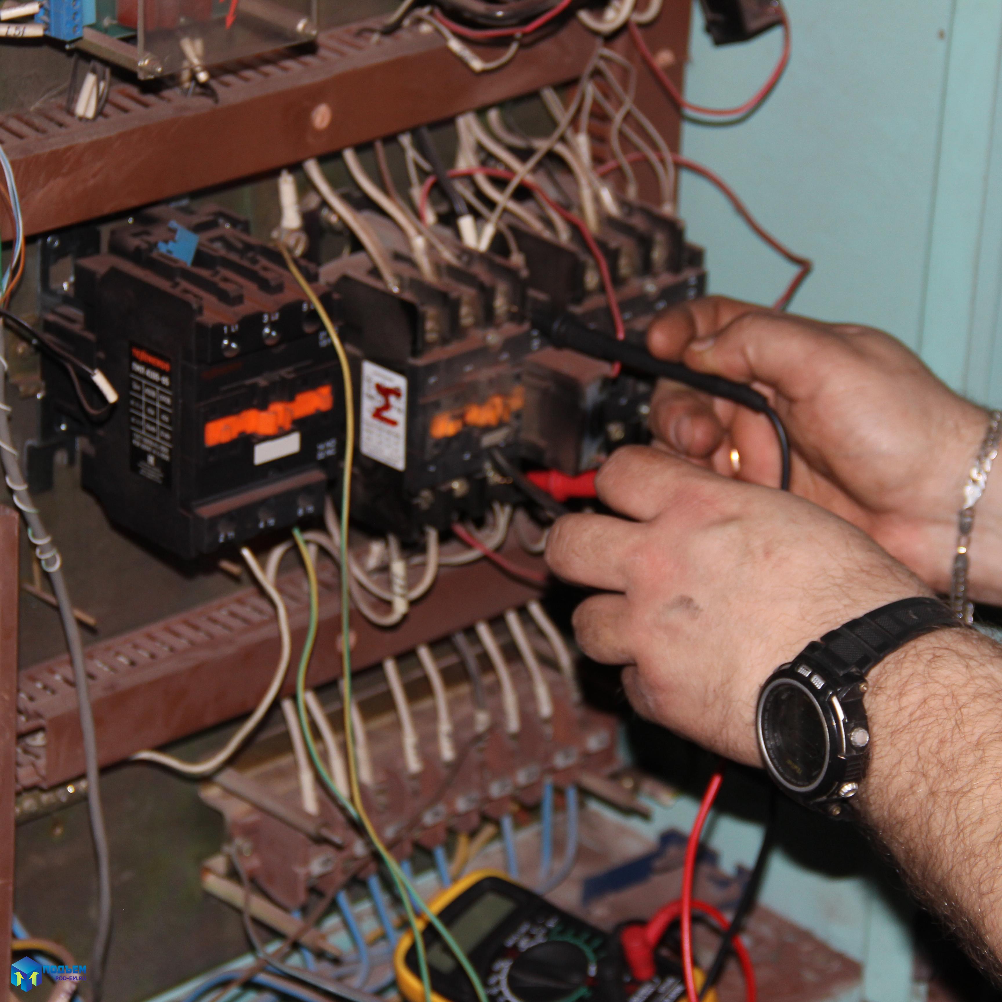 Технический осмотр ТО -2